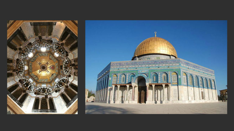 Слева: Свод Ахенской капеллы. Ок. 800 г. Справа: Храм Скалы. Конец VII в. Иерусалим