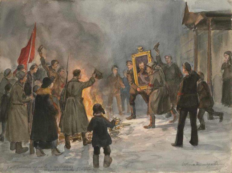 Сжигание орлов и царских портретов. 1917