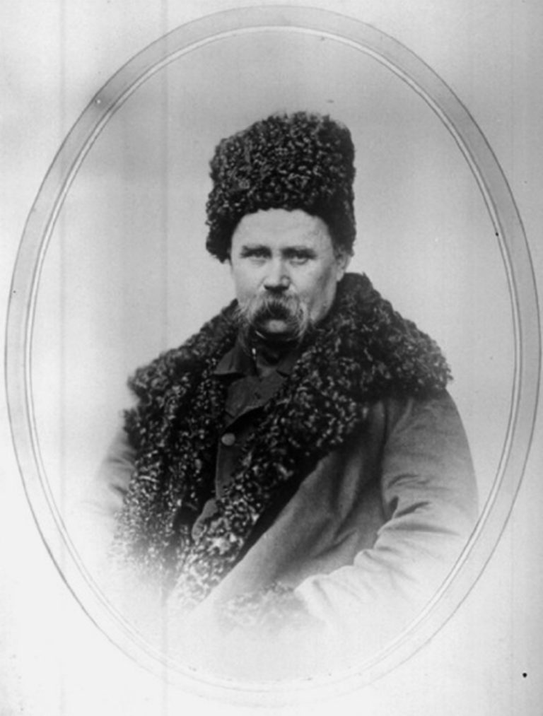 Тарас Григорьевич Шевченко (1814–1861). 1859
