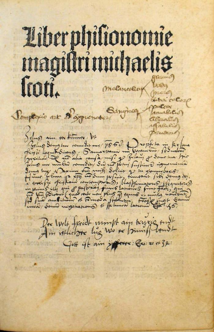 Титульный лист «Книги о физиогномике». 1485