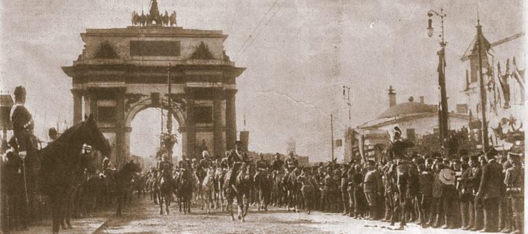 Торжества празднования 300-летия дома Романовых. Москва, 1913