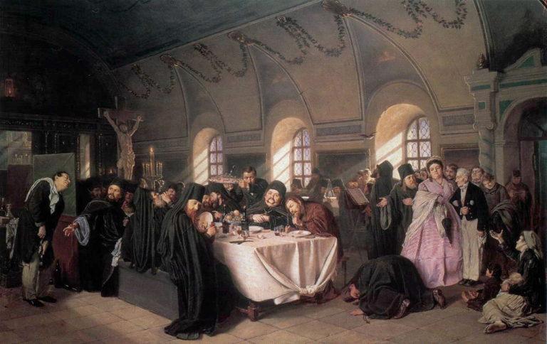 Трапеза. 1865–1876
