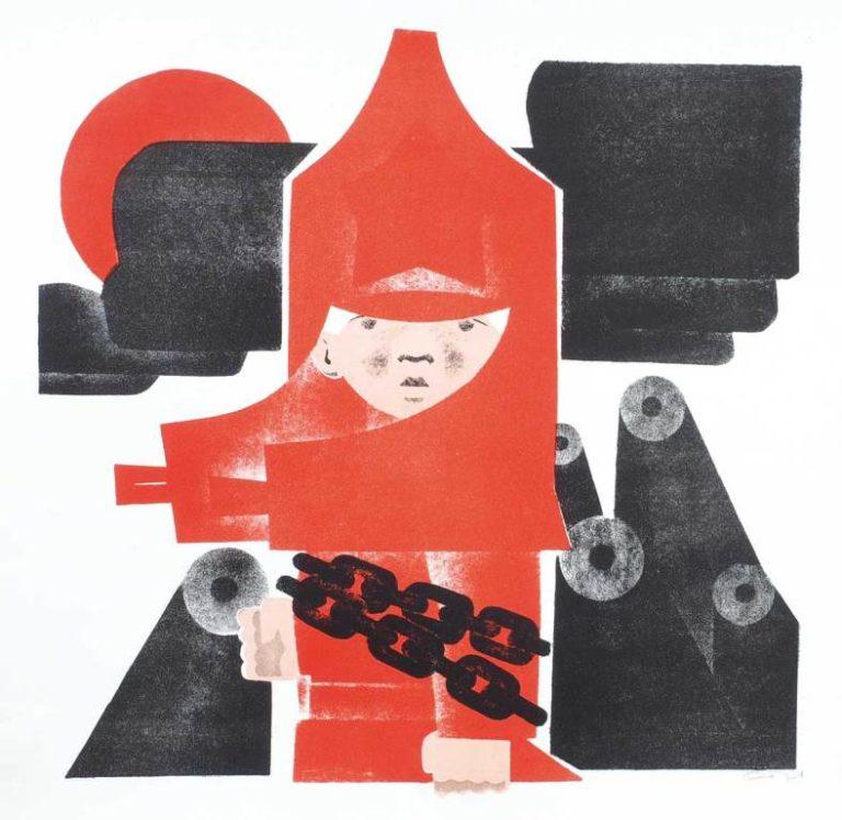 В цепях. Иллюстрация к «Сказке о военной тайне, о Мальчише-Кибальчише и его твердом слове». 1963