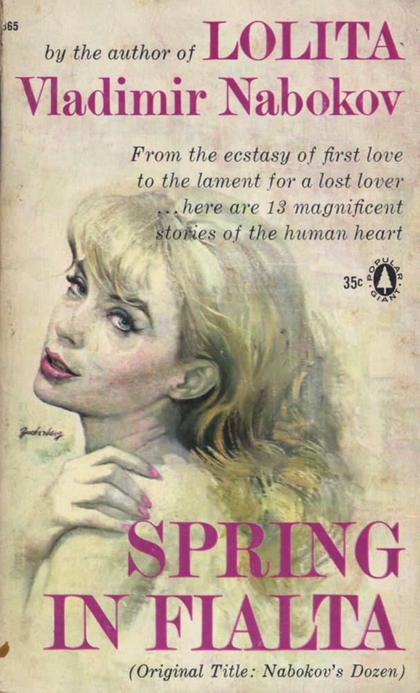 В. В. Набоков. Весна в Фиальте. Нью-Йорк: Популярная библиотека, 1959