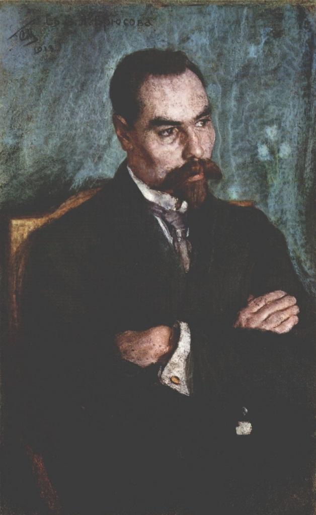 Валерий Брюсов. 1913