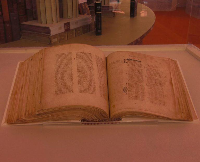 Ватиканский кодекс 1209 (лат. Codex Vaticanus). Середина IV в.