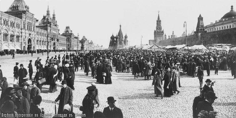 Вербный базар на Красной площади. 1913