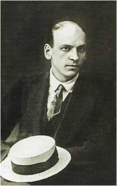 Владимир Иванович Нарбут (1888–1938). 1918