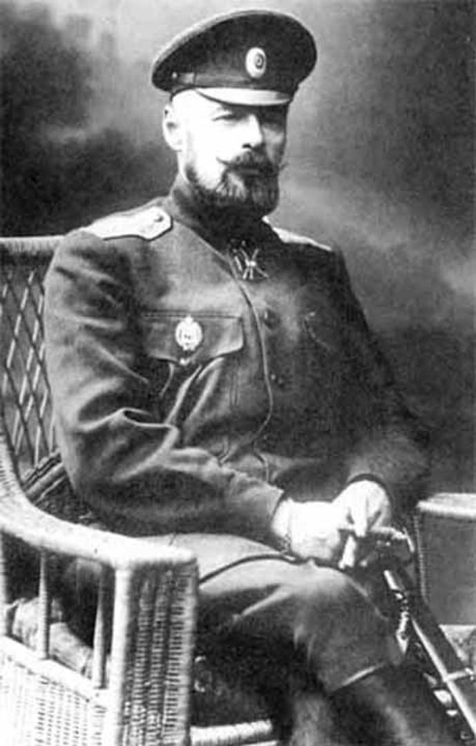Владимир Митрофанович Пуришкевич (1870–1920). 1914–1918