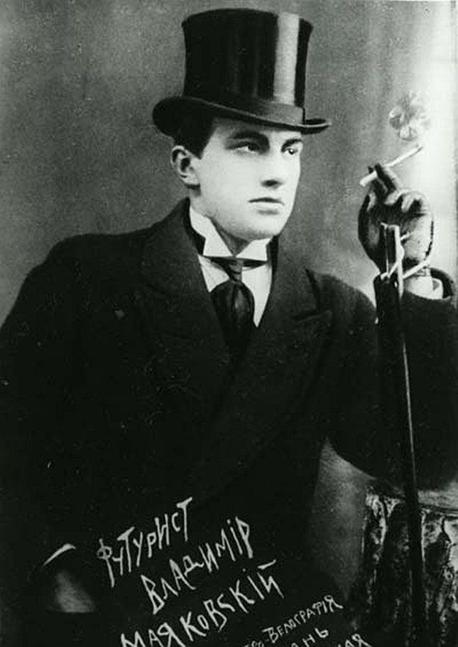 Владимир Владимирович Маяковский (1893–1930). 1914