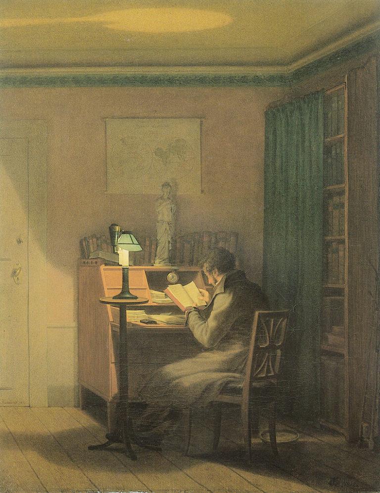 Внимательный читатель. 1812