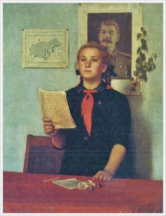 Вожатая. 1949