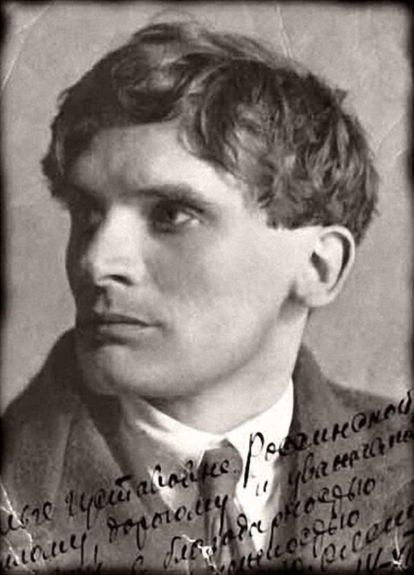 Юрий Карлович Олеша (1899—1960)