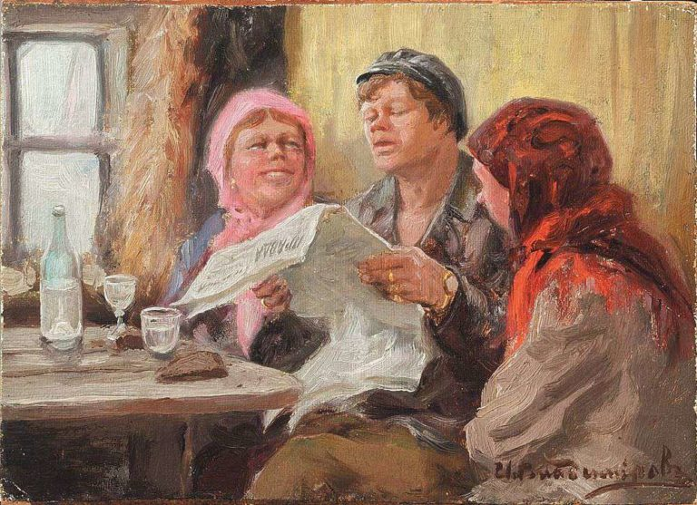За чтением газеты «Правда». 1926