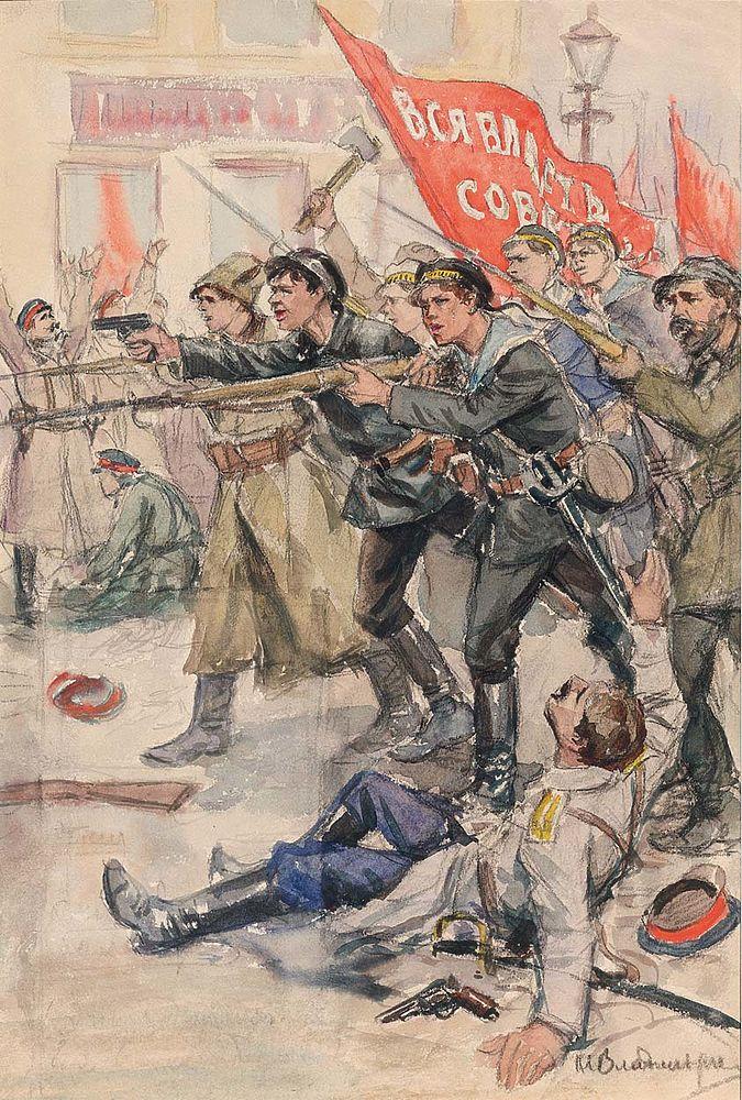 За власть Советов! 1917–1918
