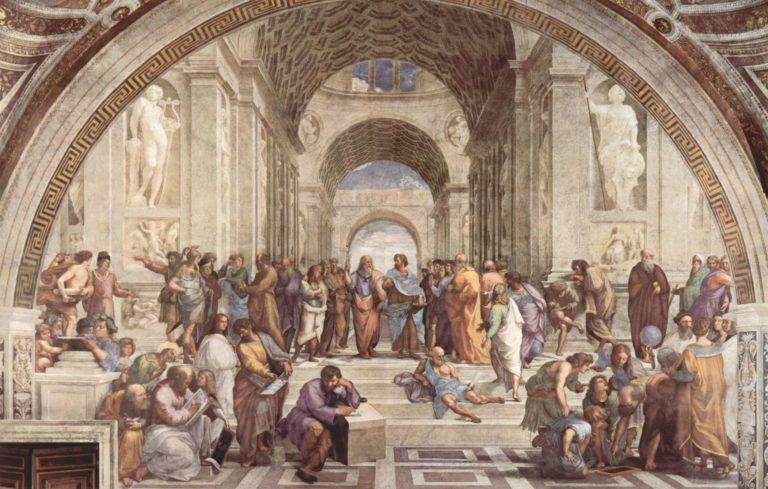Афинская школа. 1511