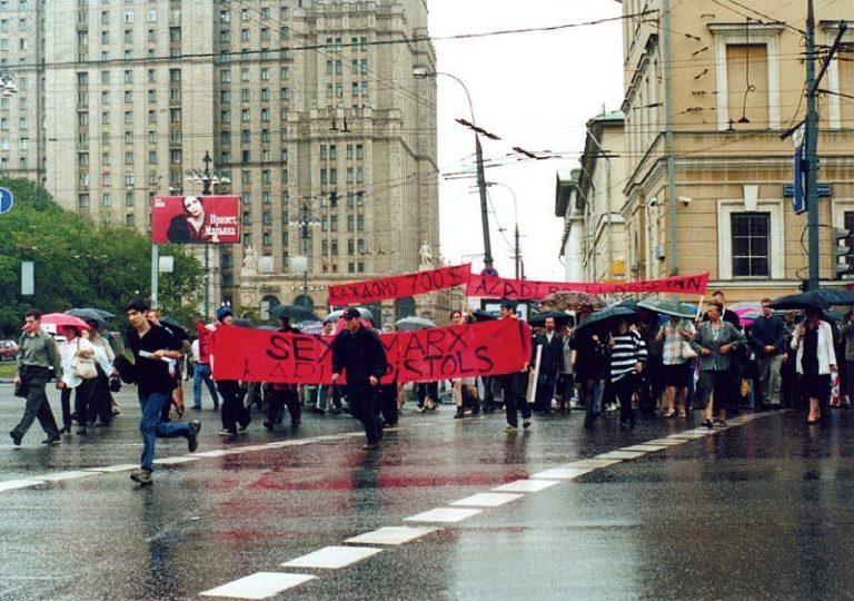 Акция «Демонстрация» группы «Общество Радек». 2002