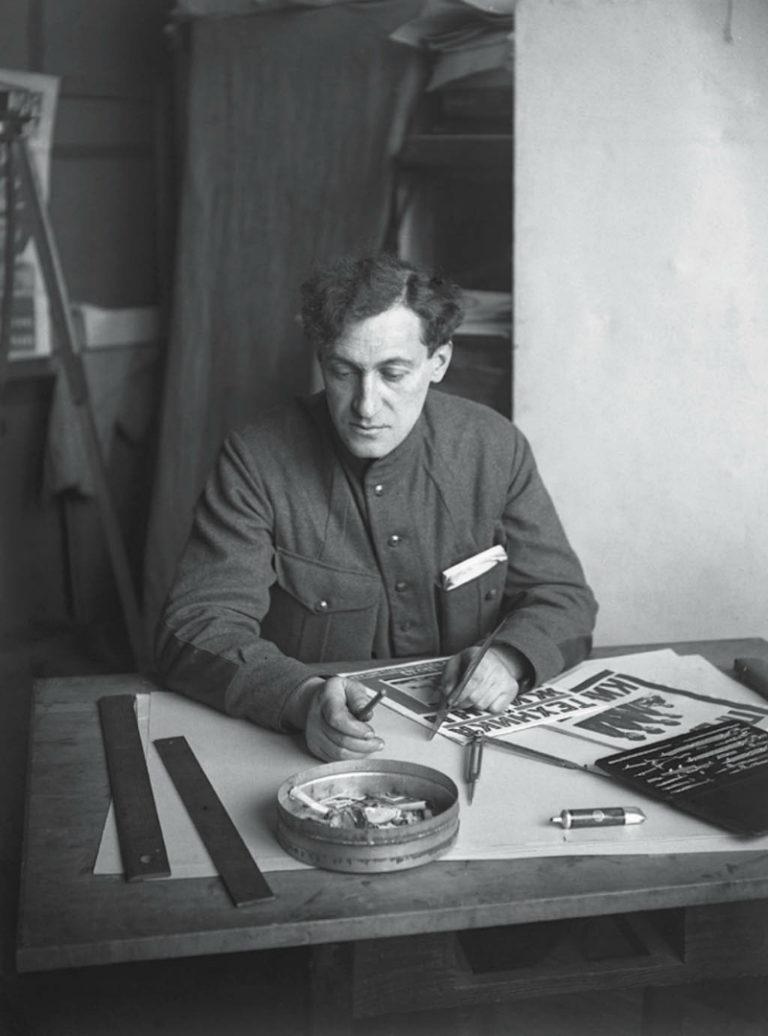 Алексей Михайлович Ган (1887–1942)