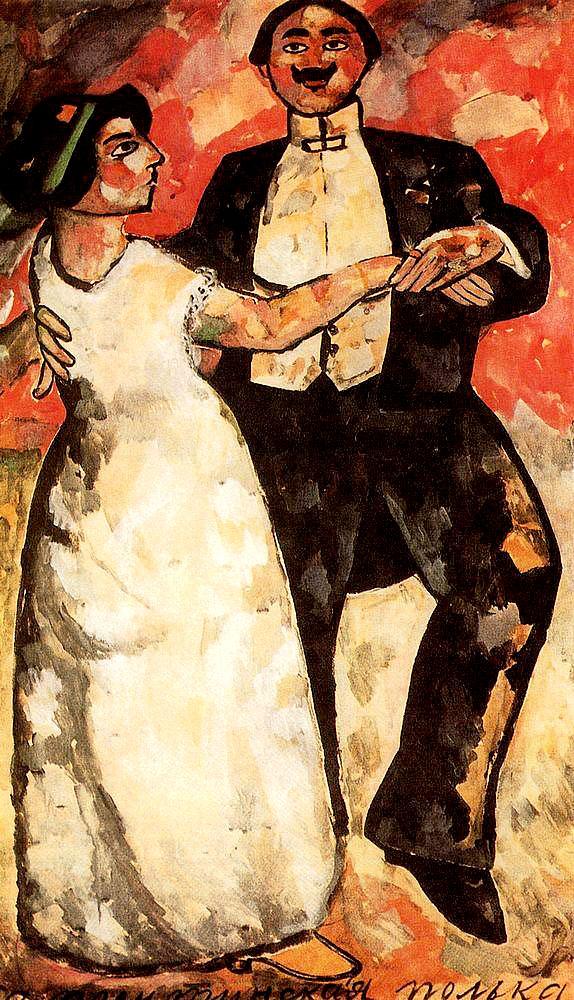 Аргентинская полька. 1911