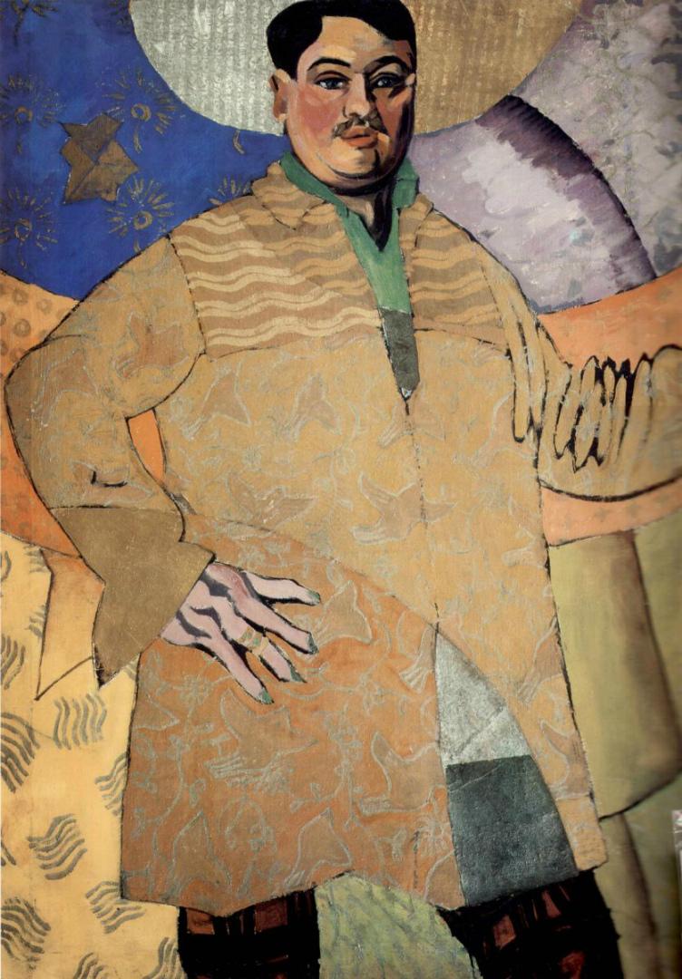 Автопортрет (Великий художник). 1915
