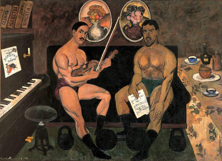 Автопортрет и портрет Петра Кончаловского. 1910