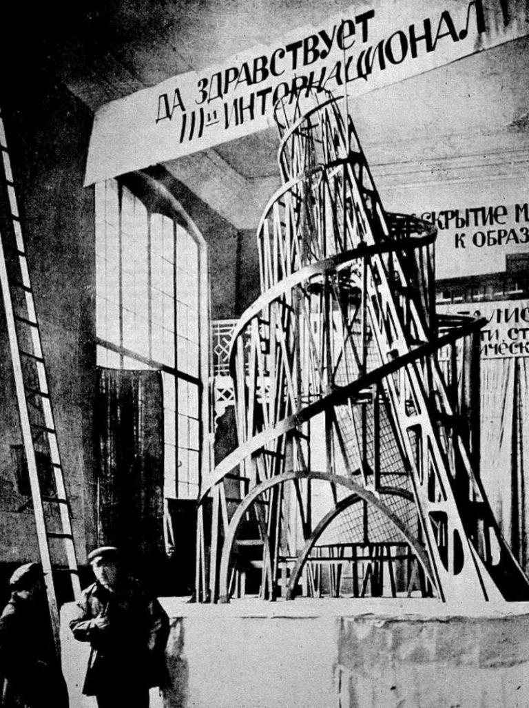 Башня Татлина (Памятник III Интернационалу). Проект. 1919