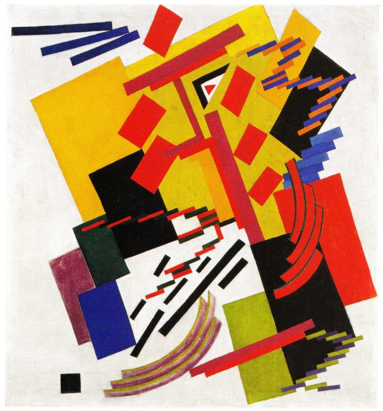 Беспредметная композиция (Супрематизм). 1916