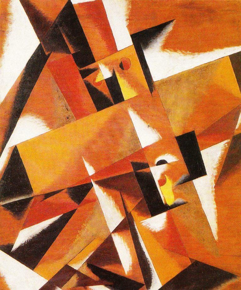 Беспредметная композиция. 1917