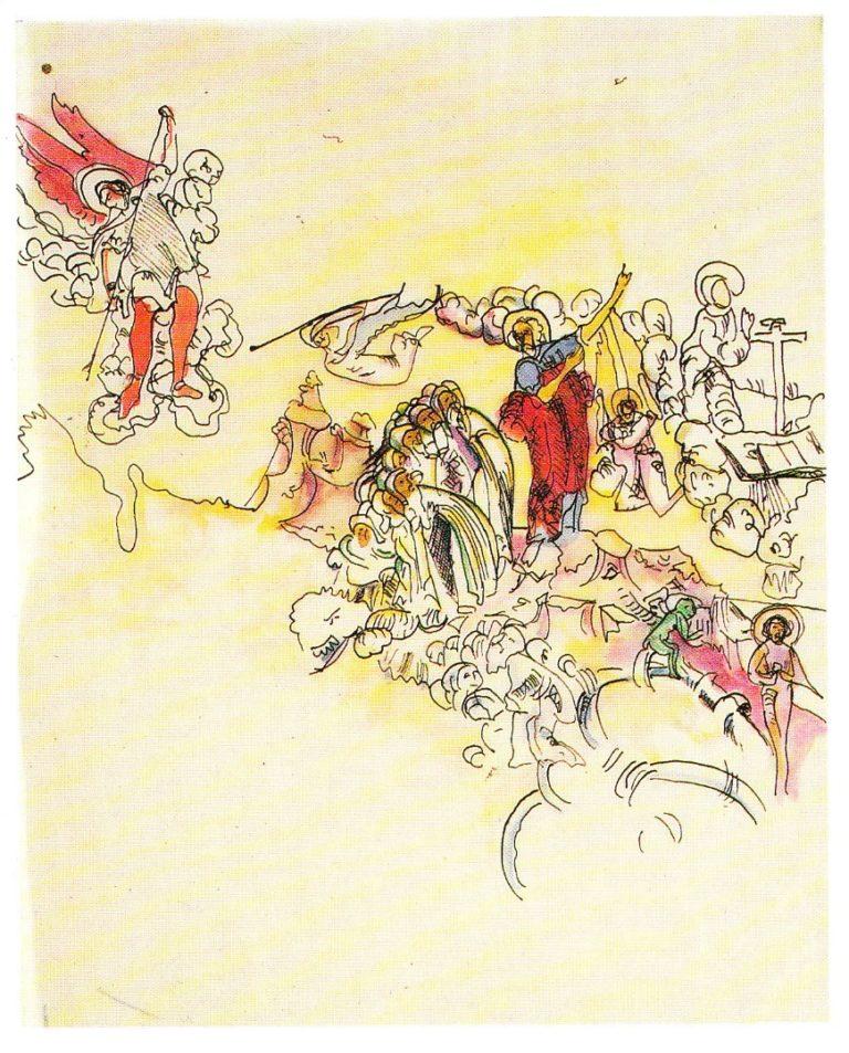 Без названия (сцена Страшного суда). 1902