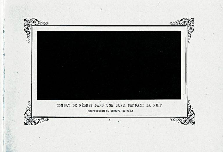 Битва негров в подвале глубокой ночью. 1883