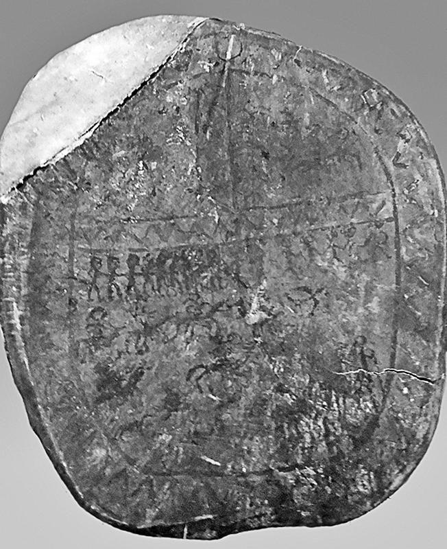Бубен сагайского шамана. 1899