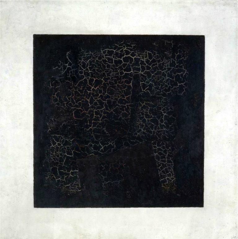 Черный супрематический квадрат. 1915