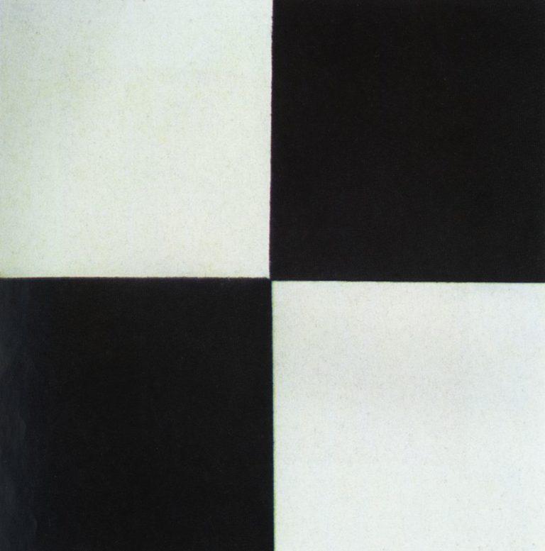 Четыре квадрата. 1915