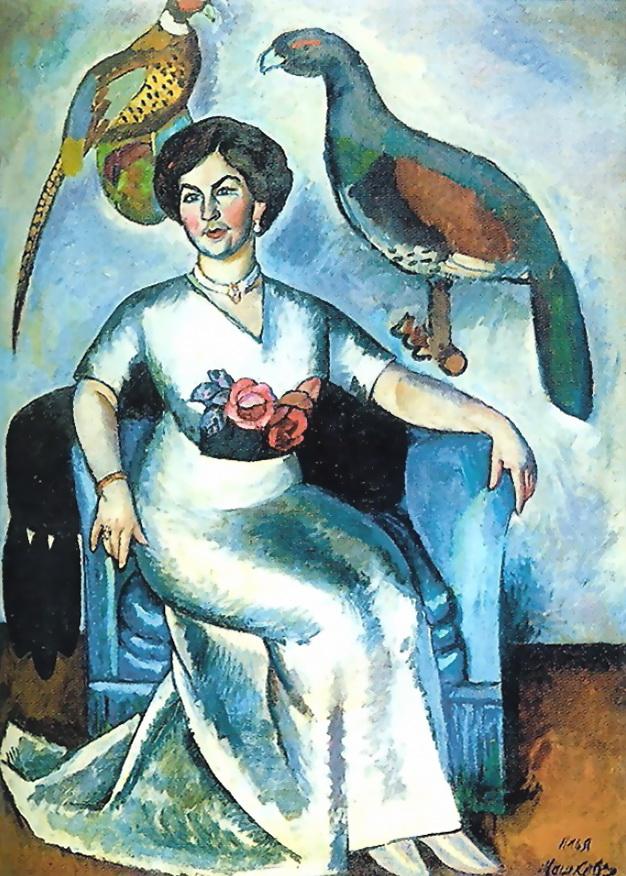 Дама с фазанами. 1911