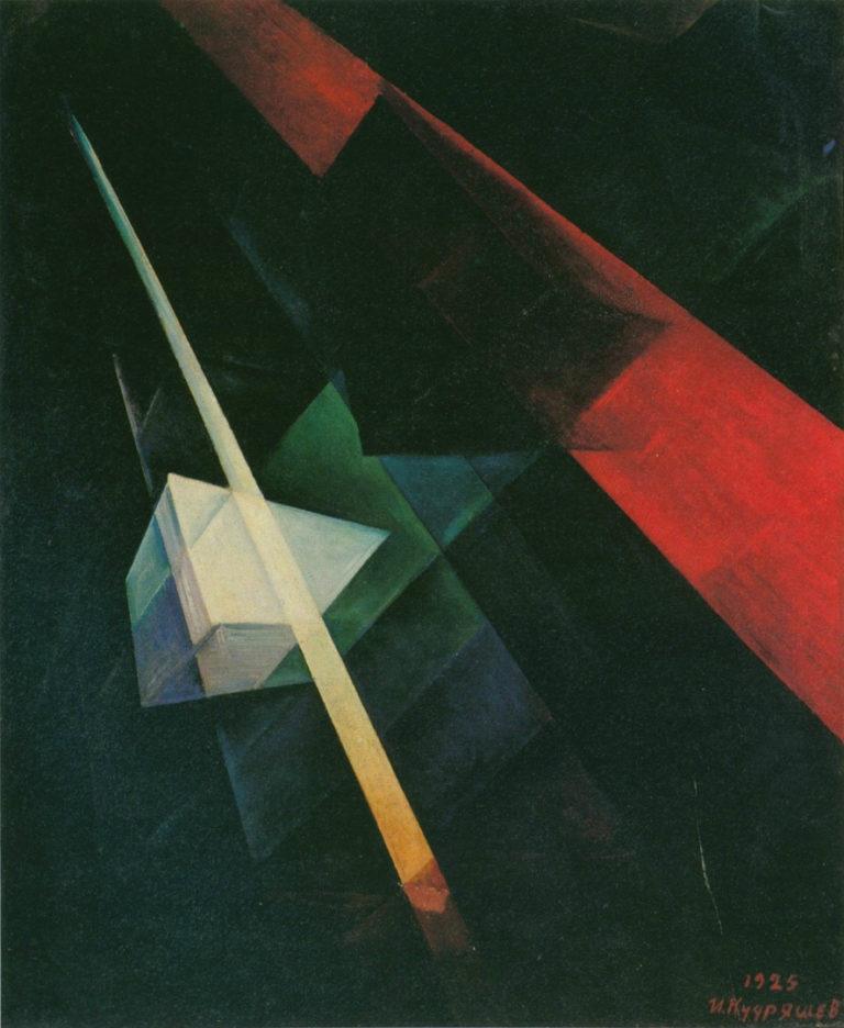 Динамическая абстракция. 1925