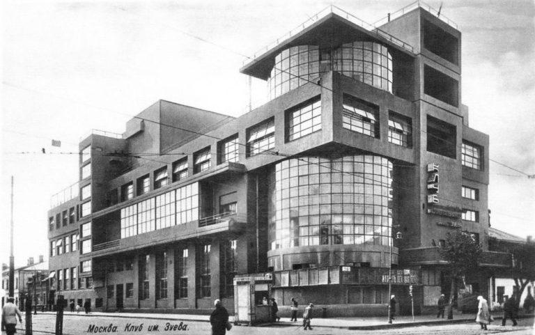 Дом культуры имени Зуева, Москва. 1927–1929