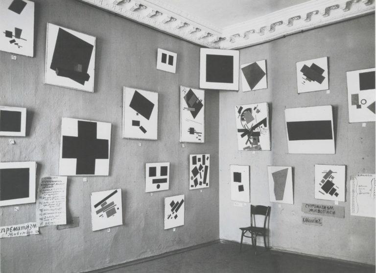 Экспозиция Казимира Малевича на выставке «0,10». Петроград, 1915