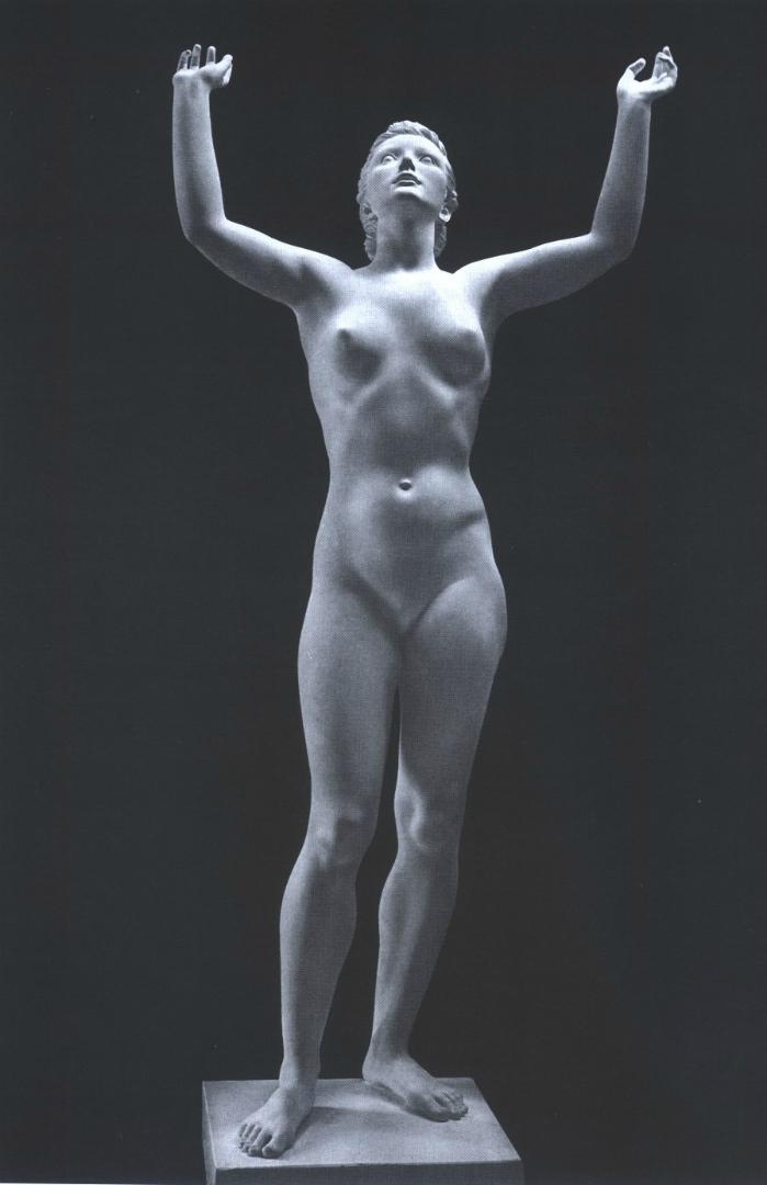 Эос. 1939