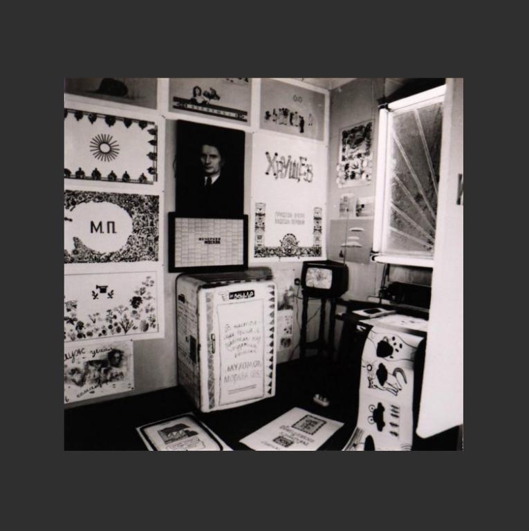 Фото с выставки в галерее APTART. Москва, 1982