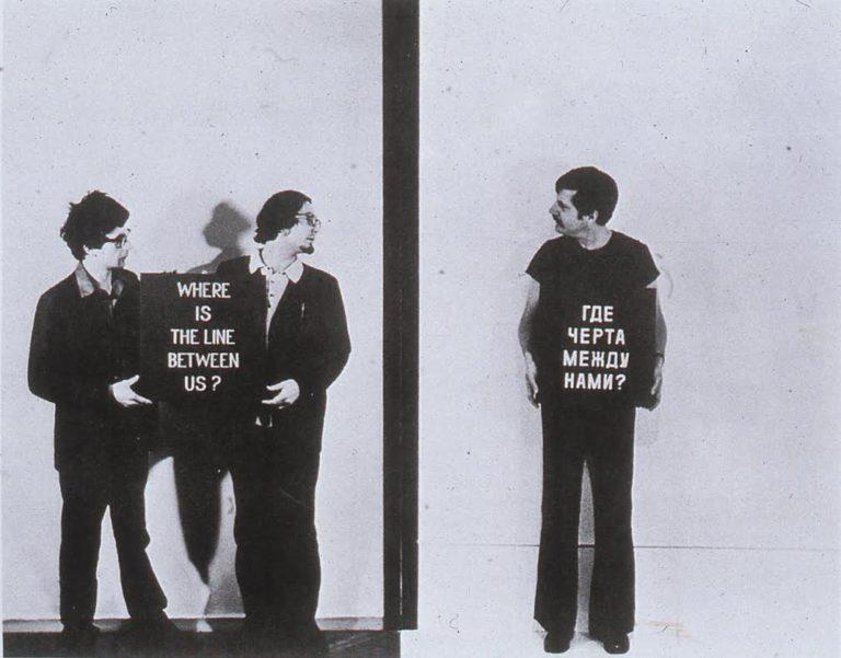 Фотоперформанс «Вопросы»: Где черта между нами? 1976