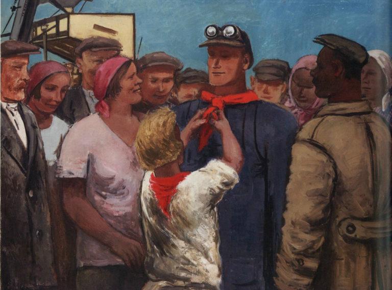 Герои у нас (Ударник). 1930
