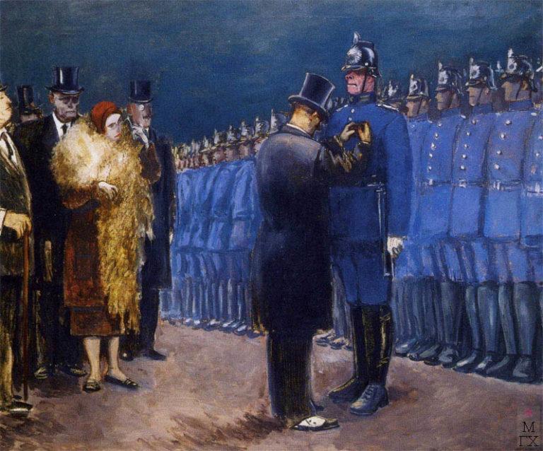 Герои у них. 1931
