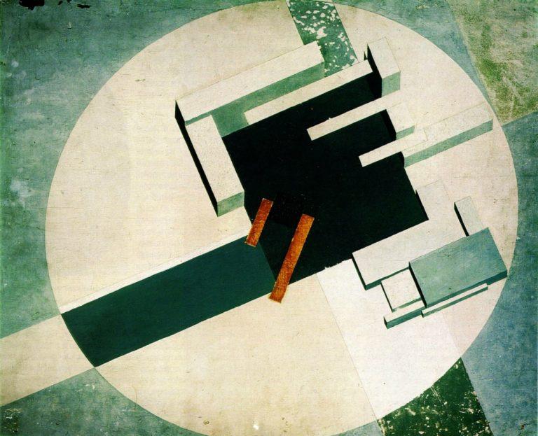 Город. Проун. 1919–1921