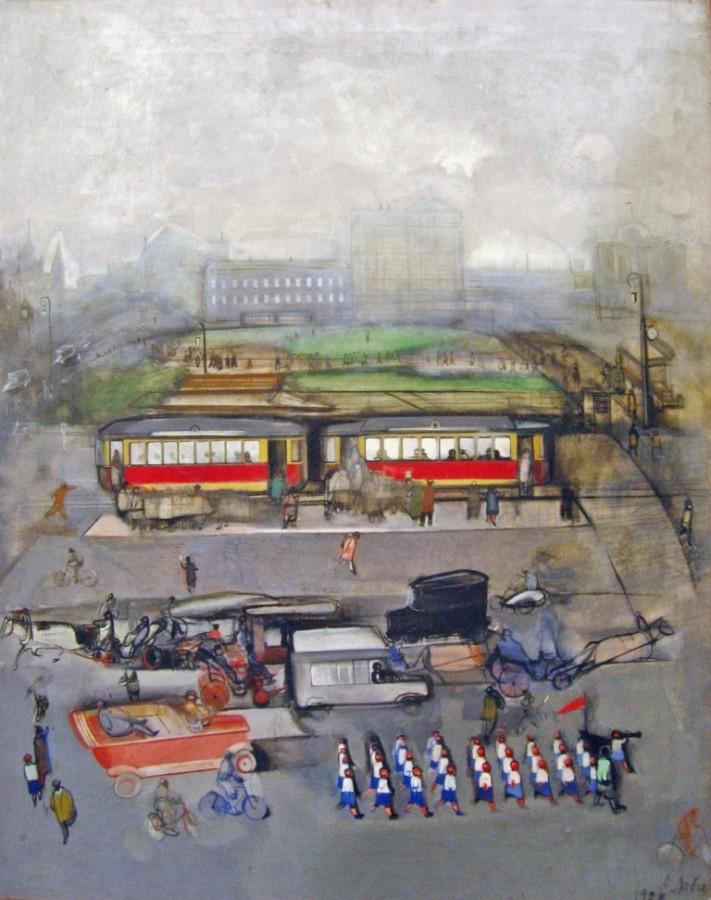 Городская площадь. 1926