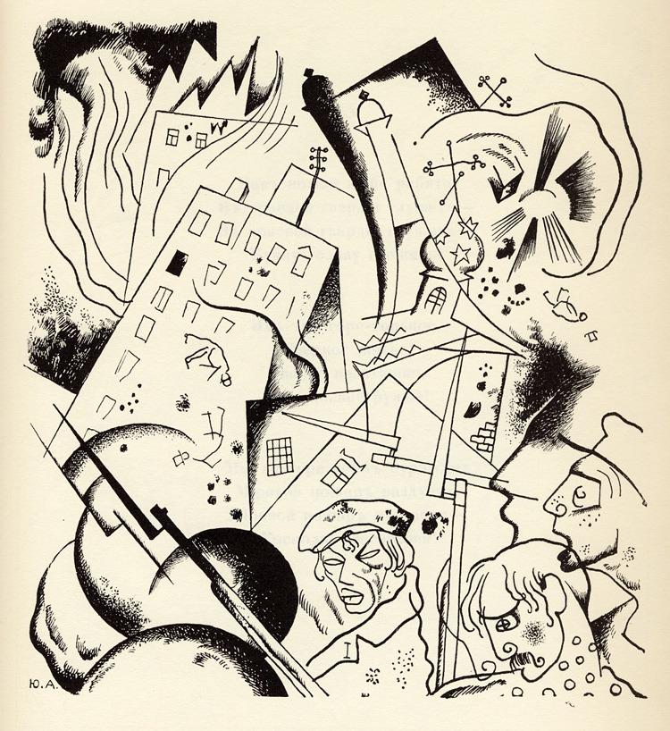 Иллюстрация к поэме А. Блока «Двенадцать». 1918