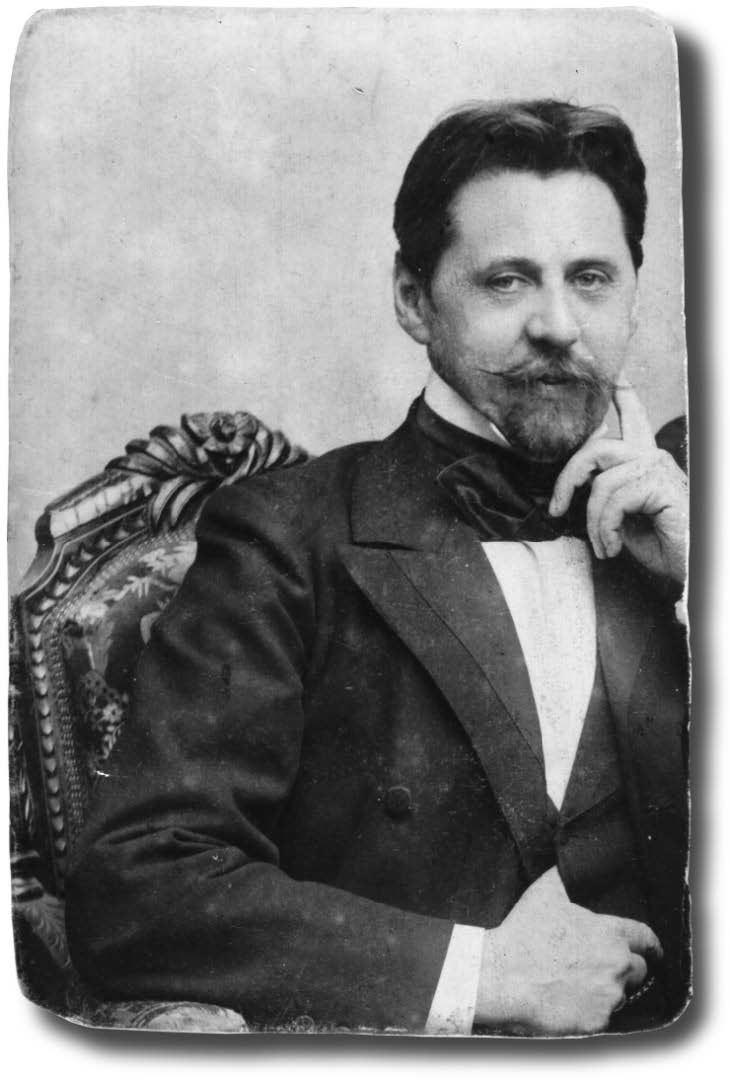 Иннокентий Анненский (1855–1909)