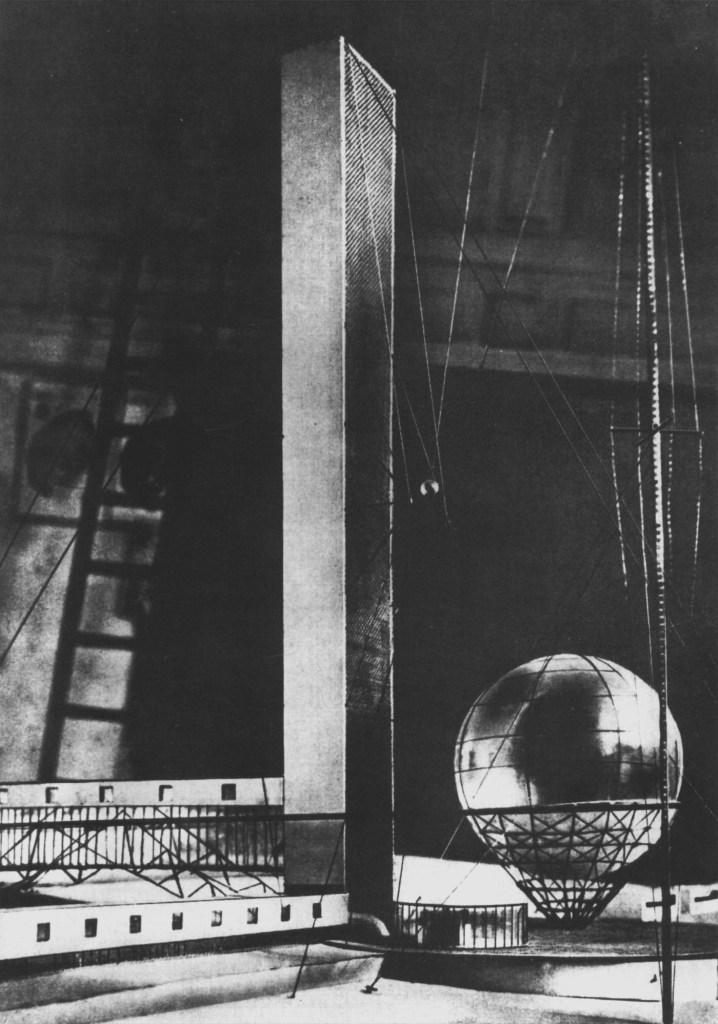Институт библиотековедения им. В.И. Ленина на Ленинских горах. Проект. 1927