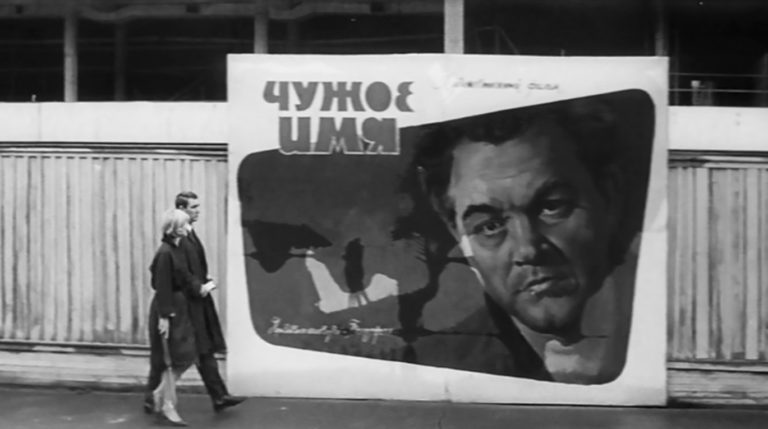 Кадр из фильма «Июльский дождь». 1966