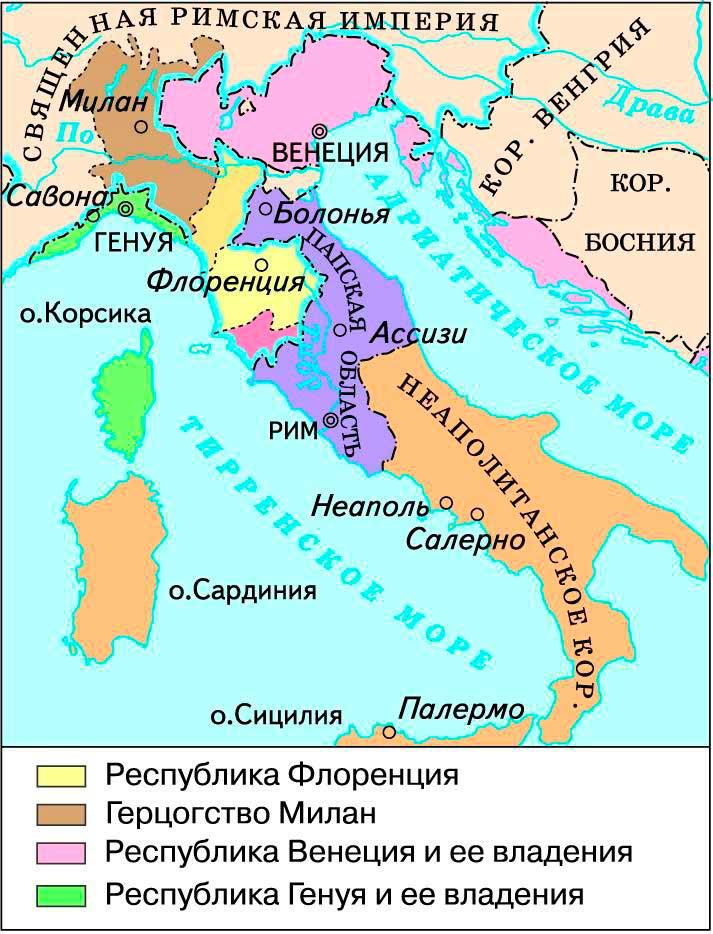 Карта Италии XIV–XV века