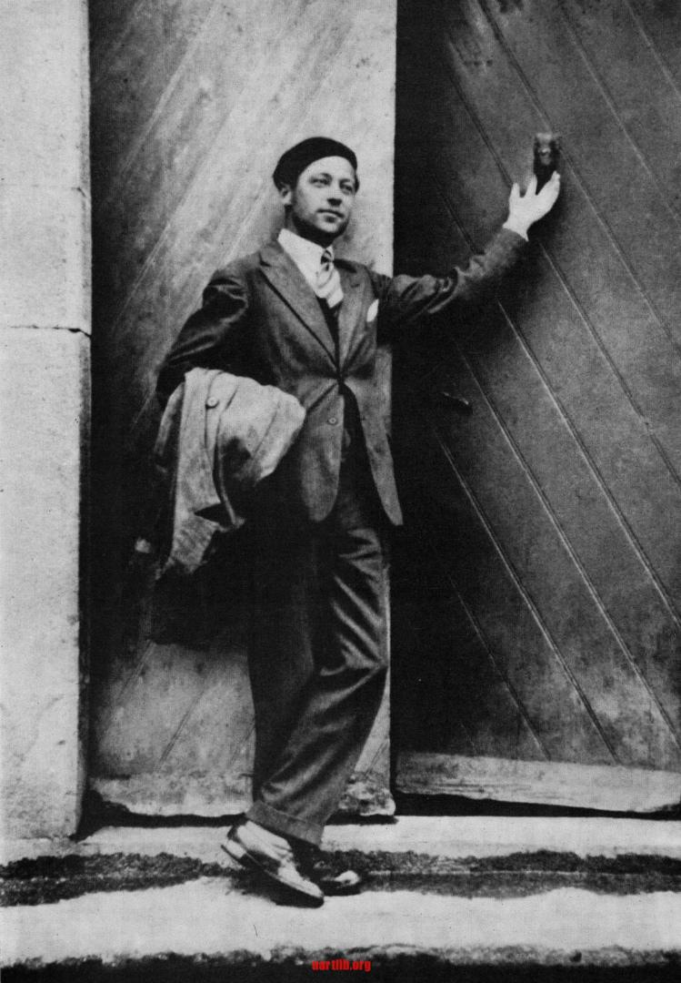 Климент Николаевич Редько (1897–1956)